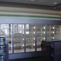 Chladiaca komora
